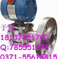 供应直装法兰式液位变送器JY1151LT