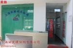 上海诚发膜结构车棚有限公司