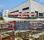 东莞市港航铜铝有限公司