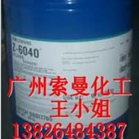 供应道康宁6040