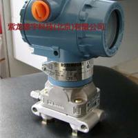 罗斯蒙特3051C型差压,表压与绝对压力变送器
