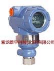3051T型表压和绝对压力变送器