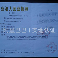 沧州万基管业有限公司