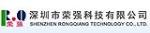 深圳市荣强科技有限公司