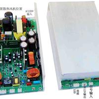 供应带电源200W公共广播数字功放板