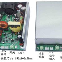 供应12V24V48V56V68V300W数字功放板