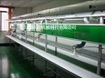 青岛腾跃自动化设备公司