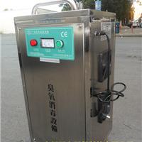 供应车间臭氧消毒机