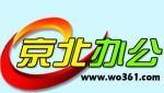华夏京奥(北京)科技有限公司