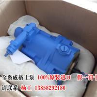 供应 1827009428 力士乐气动阀 系列产品