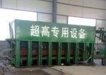 河南省汤阴县庵上工业园