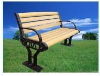 供应公园休闲椅