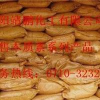 襄阳靖鹏化工有限公司