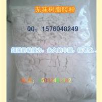 供应聚丙烯纤维,又称工程PP纤维