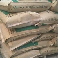 三亚厂供HYDF型混凝土粘度改性材料