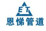 河北沧州恩悌弯头有限公司