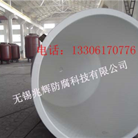 供应钢衬塑储罐厂家 钢衬塑设备厂家