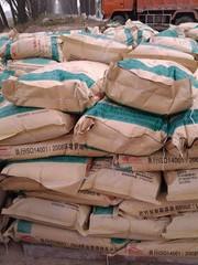 兰州供应BFH型不发火水泥砂浆地面材料