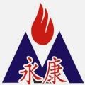 深圳市永昌达电子有限公司