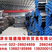 双梯20#化肥专用管,天津20#化肥专用管价格