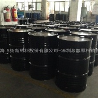 供应飞扬高沸点环保溶剂EGDA代替DBE