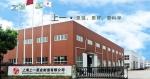 上海上一泵业制造有限公司南宁分公司