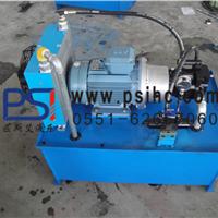 供应合肥液压系统_芜湖液压系统