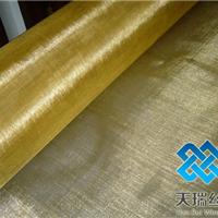 生产定做各种黄铜网厂家直销欢迎选购