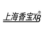 上海香宝印刷机器公司广州分部