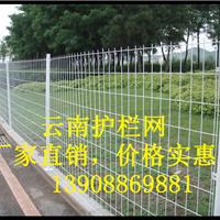 云南公路护栏网-云南昆明护栏网厂家生产