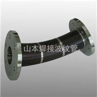 山本焊接波纹管(上海)有限公司