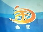 江苏一品宏鑫水泥制品厂