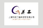杭州市美工地坪材料有限公司