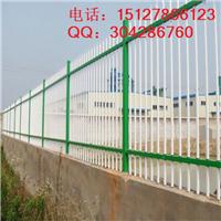 供应哈尔滨步行街锌钢护栏 双横杠 坚固耐用