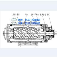 供应黄山螺杆泵HSNH40-38 三螺杆泵