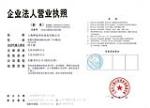 上海峰旋营业执照
