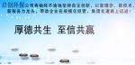 深圳市启创环保科技有限公司