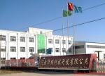 河北华强科技开发技术有限公司
