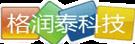 昆山格润泰有限公司