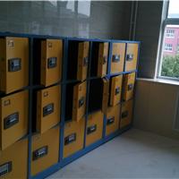 供应北京酒店前台保管箱客房保险箱投币柜