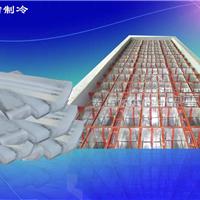25吨块冰机价格节能型方案设计(专业厂家)