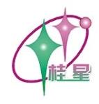 上海桂星装卸搬运有限公司