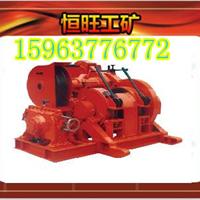 供应TXJ-1600岩心钻机