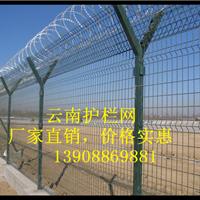 供应云南机场护栏网  刀片刺网护栏美观实用