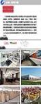 广州海峰机械设备有限公司
