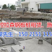 上海宇控拉森钢板桩施工租赁有限公司