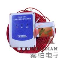 供应盛赛尔JTW-LD-9697A感温电缆