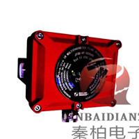 供应JTB-UF-XSX665红外多参量火焰探测器