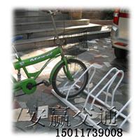 安赢厂家供应单车停放架、山地单车停放架