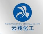 福州云翔化工有限公司